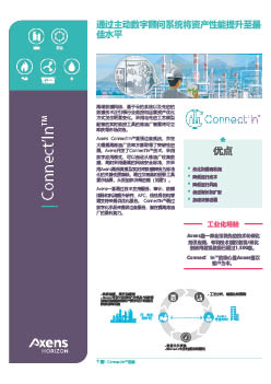 Thumb_Axens_CB_connect-in_cn