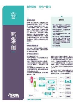 _thumb_BoB_Petrochem_cn