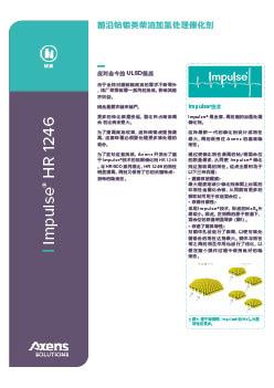 thumb_Axens_CB_Impulse-1246_cn_