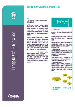 thumb_Axens_CB_Impulse_1058_cn